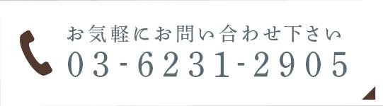 bottom_tel_sp.png